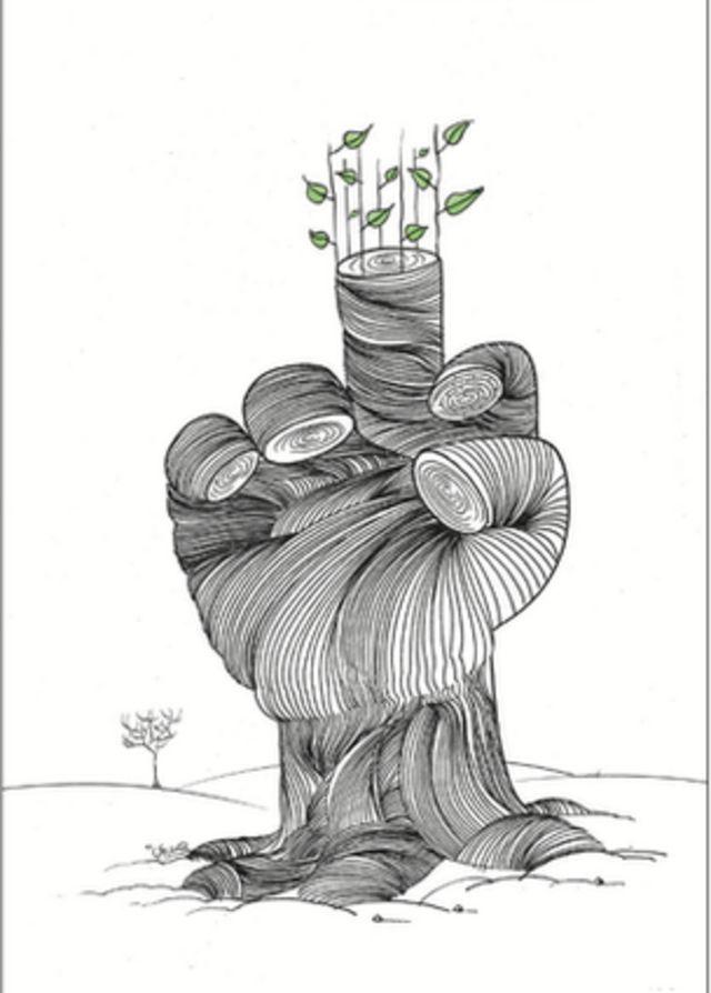 کارتون هادی حیدری. شهروند