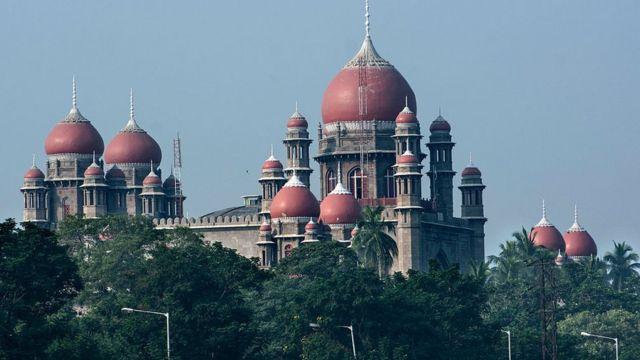 హైదరాబాద్ హైకోర్టు