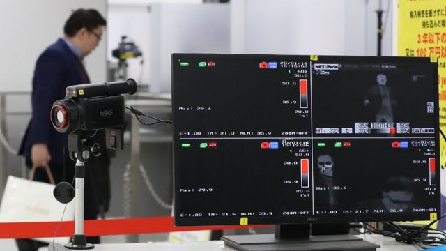 Temperature scanning equipment at Narita airport
