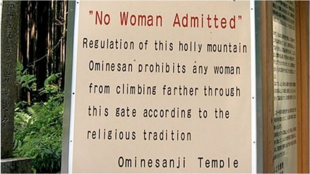 Mount Omine sign
