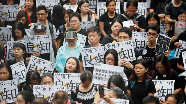 香港教師出席教協「反送中」集會(17/8/2019)