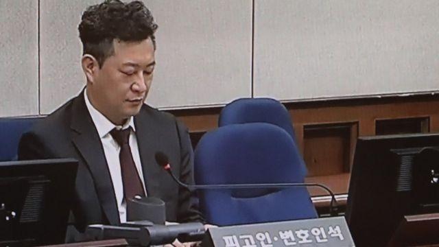 """박 전 대통령은 """"건강상의 이유""""를 들며 나오지 않았다"""