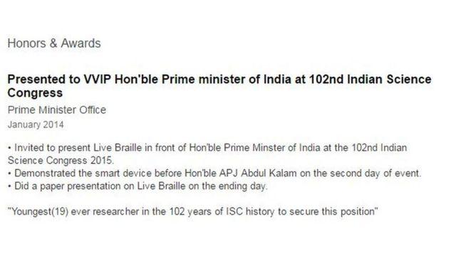 अभिनव वर्मा के मुताबिक उन्हें प्रधानमंत्री ने सम्मानित किया था.