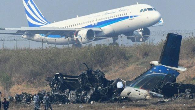 नेपाल विमान हादसा