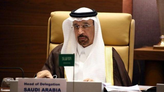 خالد الفالح وزیر نفت عربستان در نشست الجزیره