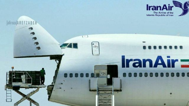 Iran Air доставив допомогу