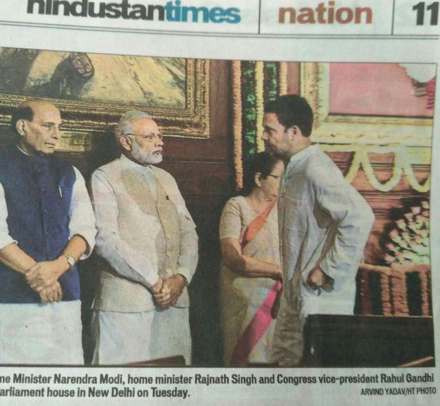 हिंदुस्तान टाइम्स में प्रकाशित