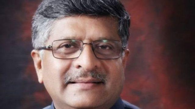 केंद्रीय कानून मंत्री रविशंकर प्रसाद