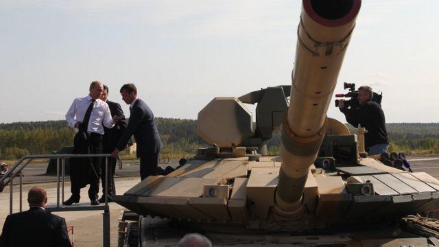 Т-90АМ