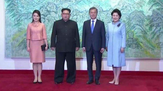 Líderes coreanos