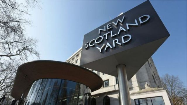 Здание Скотленд-Ярда в Лондоне