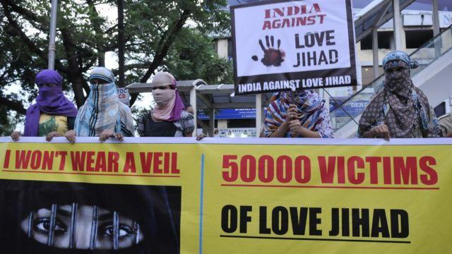 লাভ জিহাদের বিরুদ্ধের প্রতিবাদ। ভোপাল