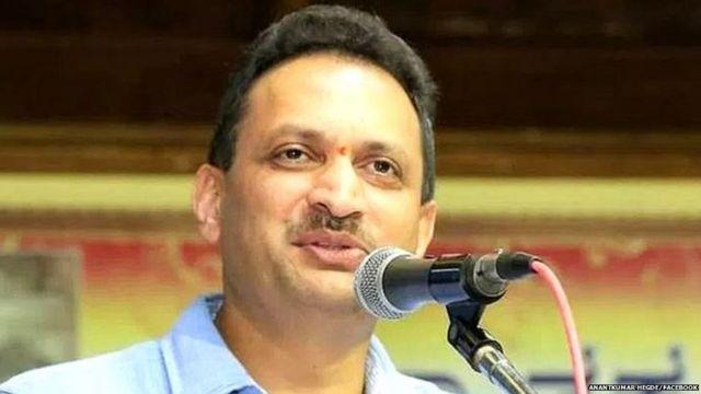 AnantKumar Hegde
