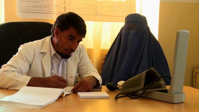 درمانگاه خواجه مسافر