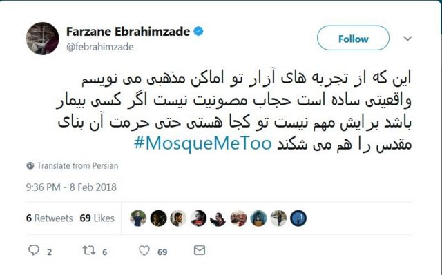 Farzane'nin tweeti