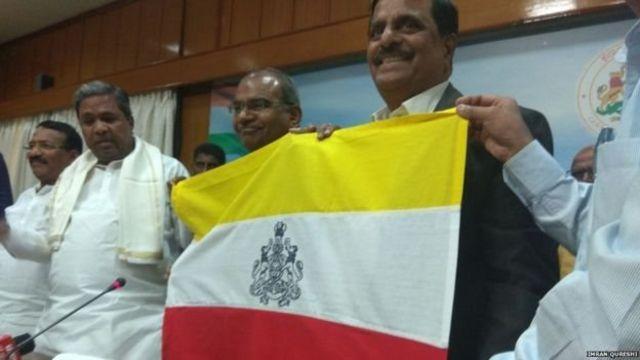 कर्नाटक का नया झंडा
