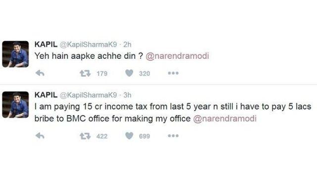 कपिल शर्मा का ट्वीट