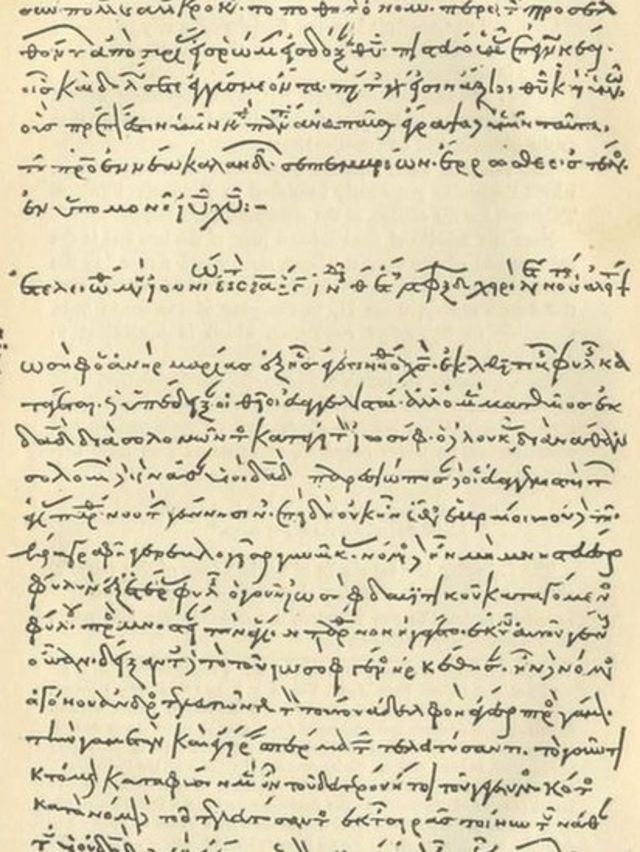 Reprodução da última página do Didache.