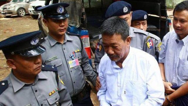 ၂၀၁၇ မတ်လ ၃ ရက်နေ့က မြောက်ပိုင်းခရိုင်တရားရုံးမှာ ပထမဆုံးအကြိမ် ရုံးထုတ်ခဲ့