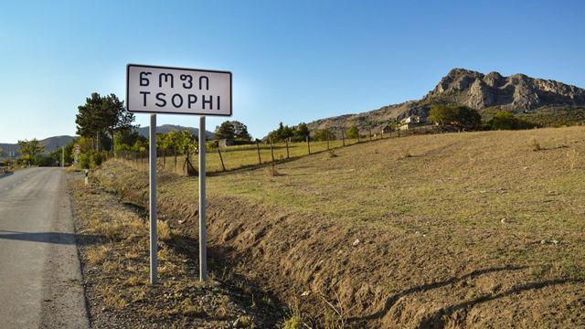 Tsopi kəndi