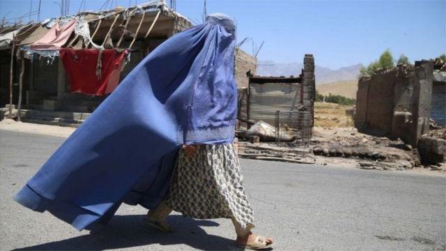афганка