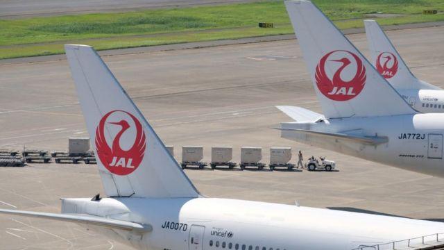 Japan Airlines avión