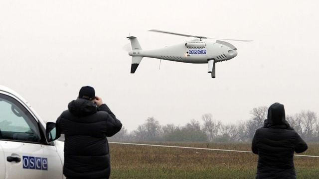 СММ - дрон