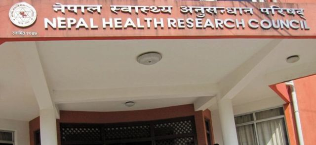 नेपाल स्वास्थ्य अनुसन्धान परिषद्