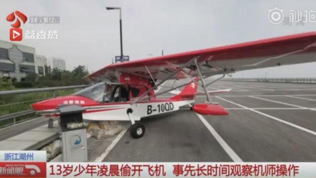 Avion je udario u ogradu aerodroma