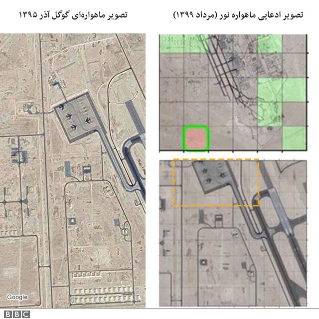 سمت راست: تصویرهای ادعایی ایران از پایگاه آمریکا در قطر. سمت چپ: تصویر ماهوارهای گوگل از این پایگاه در سال ۱۳۹۵ شباهت جزئیات دو تصویر قابل توجه است