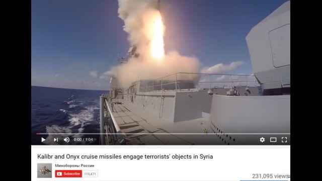 وصرة تظهر سفينة روسية حربية تطلق صاروخا