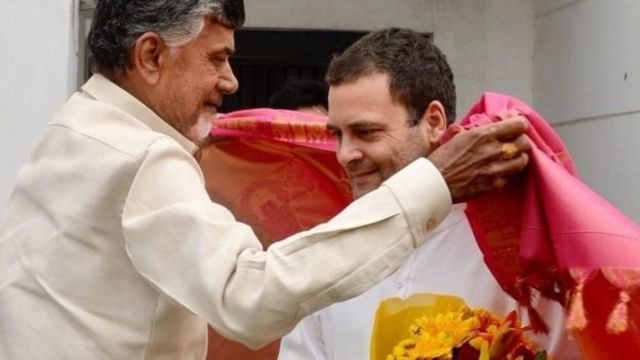 राहुल गांधी, चंद्राबाबू नायडू