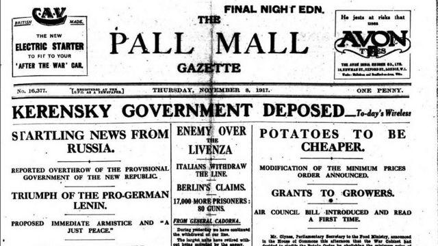 Pall Mall Gazette, 8 ноября 1917 года