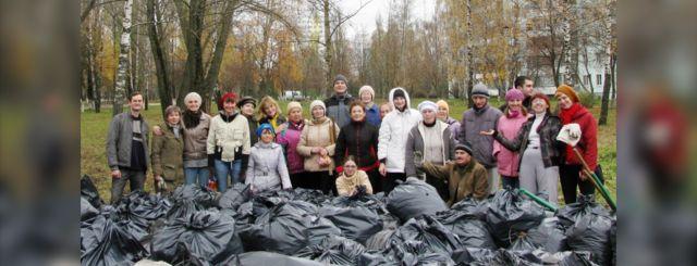 За помощь в уборке территории власти города в прежние годы даже выносили благодарность общине свидетелей Иеговы