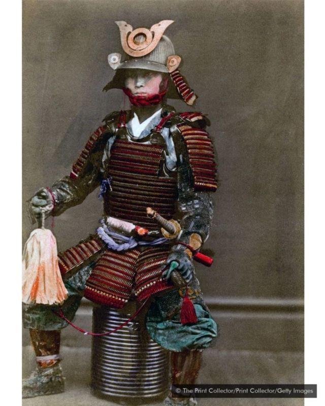 Un samurái