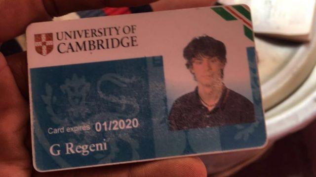 البطاقة الجامعية لريجيني
