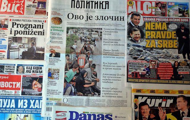 сербські газети