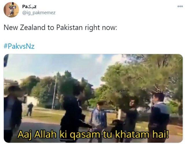 نیوزی لینڈ، پاکستان