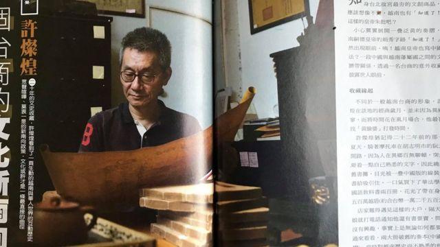 Ảnh ông Hứa Xán Hoàng, nhà sưu tập sách cổ Việt Nam hiện sống ở Đài Loan