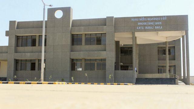 બાવળા RTO ઓફિસ