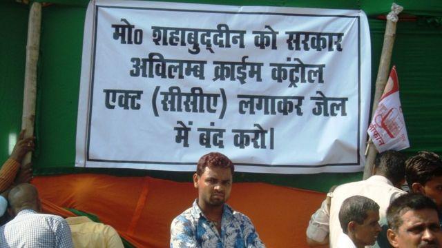 शहाबुद्दीन, रिहाई ,विरोध,एनडीए