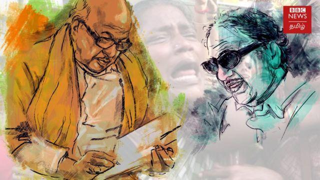 LIVE: மெரினாவில் இடமில்லை. காந்தி மண்டபம் அருகே இடம் - தமிழக அரசு