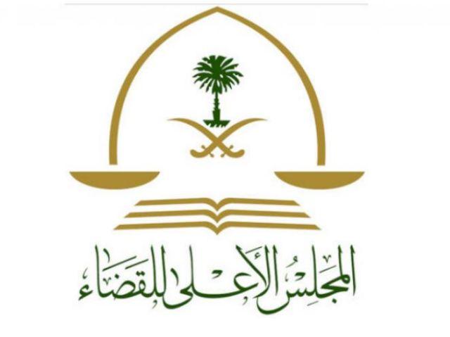 """وزارة الداخلية السعودية تؤكد أن الذين نفذت بحقهم أحكام الإعدام """"تبنوا الفكر المتطرف وشكلوا خلايا للإخلال بالأمن"""""""