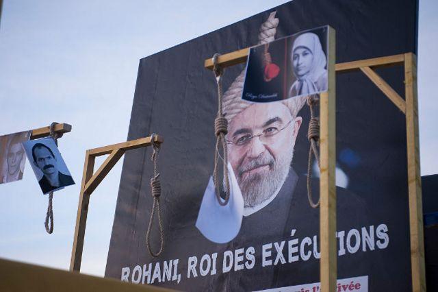 Демонстрация против смертной казни