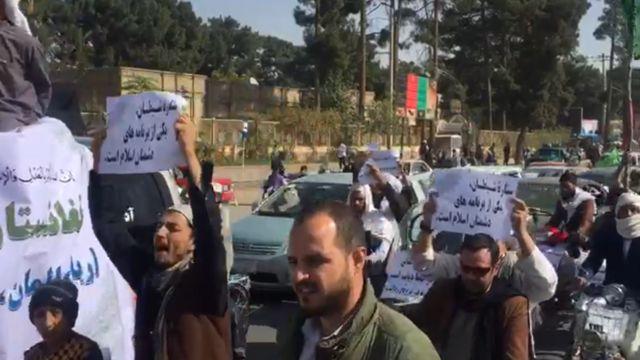 هرات مظاهره