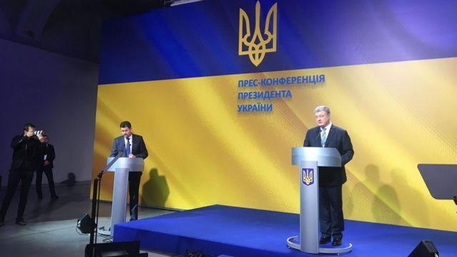 Прес-конференція Петра Порошенка