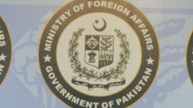 پاکستان دفتر خارجہ