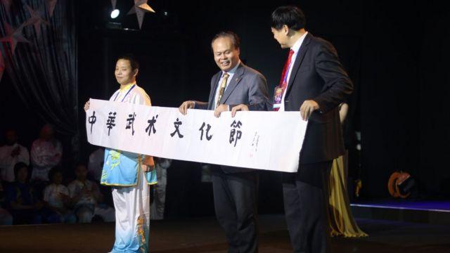 2018年举行中国武术文化节和中英对抗赛