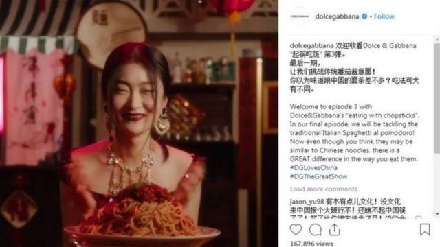 A modelo Zuo Ye em uma campanha da Dolce & Gabbana