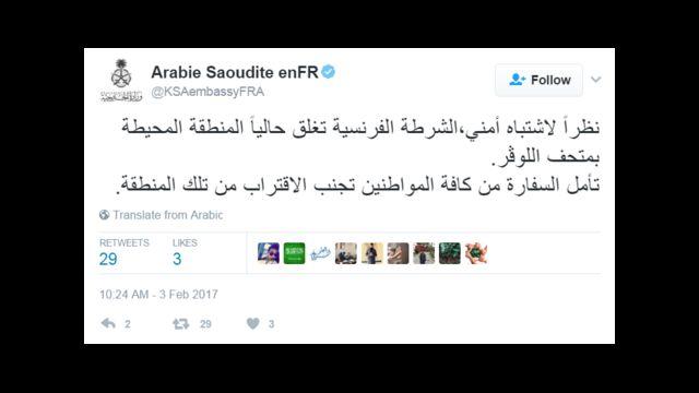 تغريدة من حساب السفارة السعودية في باريس